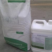 薄层修补砂浆-专业处理薄层找平 粘结性好 强度高