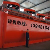 供应选锌矿设备