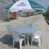 供应休闲塑料桌椅