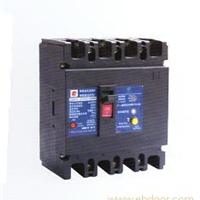 供应CM1L-630断路器CM1L-630漏电断路器