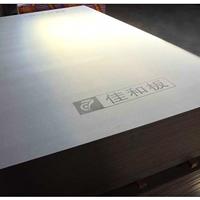 供应12mm纤维水泥压力板,佳和艺发品牌