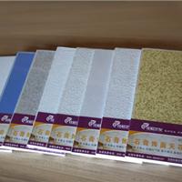 供应石膏饰面天花PVC石膏饰面天花生产厂家