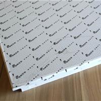 600*600mm铝方板天花供应,佳和艺发厂家直销