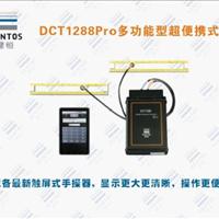 深圳建恒做最好的便携式流量计2件起批