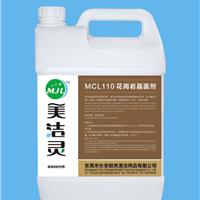 供应东莞大理石晶面剂 大理石加光剂 石材防污剂