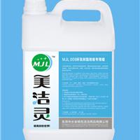 供应东莞环氧树脂蜡 地板蜡 PVC地板蜡