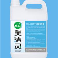 供应东莞PVC地板蜡水 胶地板专用打蜡水 清洁剂 地板蜡