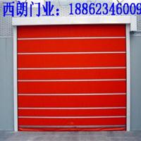 供应专注于提供高品质的镇江-连云港-盐城厂房快速卷帘门