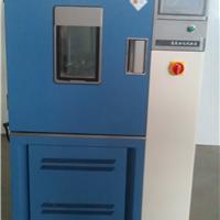 供应TS-OR臭氧老化试验箱