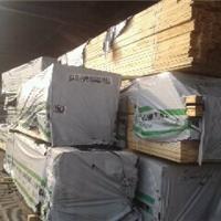供应原装进口樟子松落叶松烘干木材