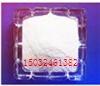 供应酚醛板胶粉 要想富-找贵路-卖上好胶粉-能给人民造大福
