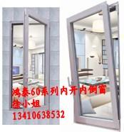 深圳高端铝合金(上下悬窗)