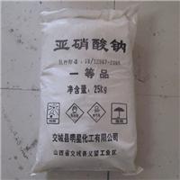 供应外加剂专用亚硝酸钠