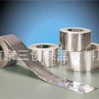 供应铝箔胶带 保温胶带 密封胶带 防火防水防辐射胶带