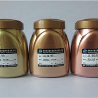 供应珠光粉系列珠光粉颜料