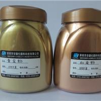 供应铜金粉青光铜金粉