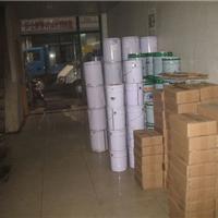 供应厦门�M泉州�M漳州�M防水材料,防水施工