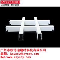 供应广州铝格栅生产厂家、金属格栅吊顶、商场专用铝格栅