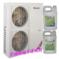 供应卡洁尔kjr001空调外机铝翅片清洗剂