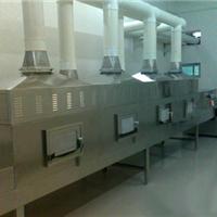 QX榛子微波烘干机