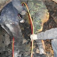 供应液压分裂机,劈裂机隧道,沟渠及其它岩石的挖掘机械