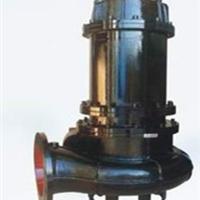 供应双吸式潜水泵