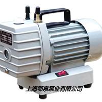 供应XZ系列真空泵|小型真空泵厂家