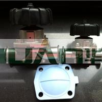 供应不锈钢盖米卡箍隔膜阀