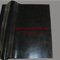 供应丁腈橡胶板NBR橡胶板耐油橡胶板