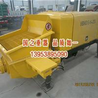 云南矿用混凝土输送泵厂家***国促销矿用混凝土输送泵