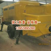 """广西平果铝土矿""""零排放""""、""""全环保的煤矿用混凝土泵"""