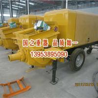 辽宁台安县全面精准客观的专业煤矿用混凝土泵资讯信息-为您服务
