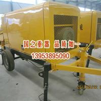 河南鹤壁防爆混凝土输送泵-适用于大小煤矿井下、皮带机运输大巷