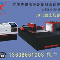 上海激光切割机价格(图)