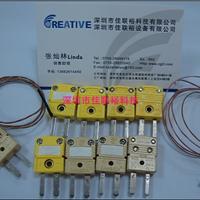 供应温度仪表/OMEGA热电偶,OMEGA测温线,炉温测试线