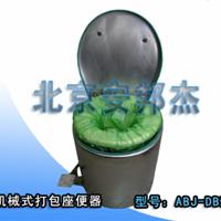 厂家供应无水卫生马桶 免水冲座式打包座便器