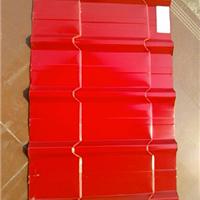 供应北京彩钢瓦价格 彩钢瓦规格 彩钢瓦型号