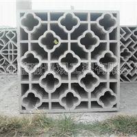 供应和加工定制水泥花窗 混凝土花窗 艺术花窗 水泥窗花构件