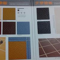 供应北京博尼尔塑胶地板-北京万马建材