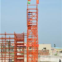 供应施工安全爬梯