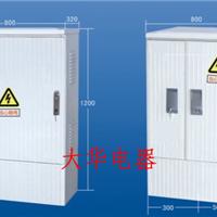 供应中国smc玻璃钢电表箱型号