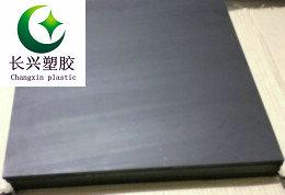 供应芜湖PBT板――PBT棒,高品质手板材料!