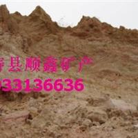 供应橡胶厂专用土黄色膨润土325目