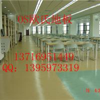 供应疗养院专业抗菌地胶,医疗系统用塑胶地板,实验室地板