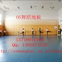 供应文化宫、少年宫、芭蕾练功厅、大型文艺演出舞蹈地板