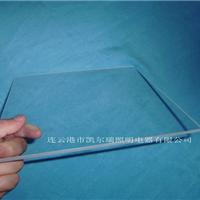 供应东海县石英玻璃片 石英片价格 高温炉观察镜片