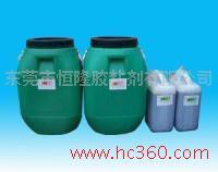 专业生产双组份实木拼板胶/广东拼板胶生产厂家
