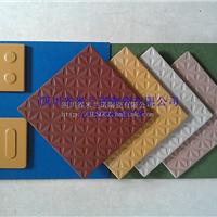供应米兰诺陶瓷广场砖乐山广场砖