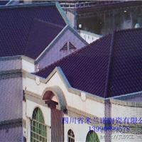 角斗士300*400优质全瓷西式瓦、半瓷西式瓦