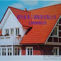 300*400优质全瓷西式瓦、半瓷西式瓦